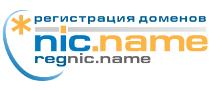 домены .COM, .NET, .ORG и т.д.